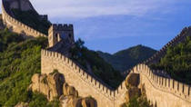 Self Guided transfer service to Juyongguan Great Wall or Badaling Great Wall, Beijing, Airport & ...