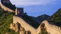 Self Guided transfer service to Juyongguan Great Wall or Badaling Great Wall, Beijing, Airport &...