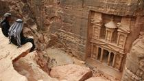 Day Tour to Petra from Wadi Araba and Eilat Border, Eilat, Day Trips