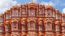 5-Day Delhi Agra Jaipur Tour by Private Car, New Delhi, Multi-day Tours