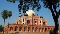 Old and New Delhi Combo Tour, New Delhi, City Tours