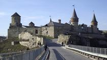 3-Day Kamianets-Podilskyi Small-Group Bus Tour from Kiev, Kiev, Overnight Tours