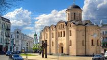 3 Hour Kiev Walking Tour of Podil District, Kiev