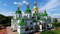 3-Hour Private Old Kiev and City Center Walking Tour, Kiev, Private Sightseeing Tours