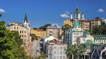 4-Day Small-Group Tour of Kiev Highlights, Kiev, Multi-day Tours