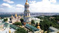 5-Tage-Tour in kleiner Gruppe von Kiew Highlights, Kiev, Multi-day Tours