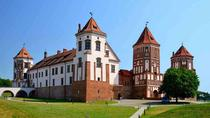 Belarus - Ukraine Small-Group Bus Tour, Minsk, Walking Tours