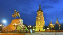 Customized Full-Day Tour of Kiev by Luxury Vehicle, Kiev