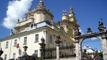 Customized Full-Day Tour of Lviv by Luxury Vehicle, Lviv, Day Trips