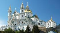 Day Trip to Pochayiv Lavra and Tarakaniv Fort including Kremenets and Dubno from Lviv, Lviv, Day ...