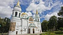 Full-Day Chernihiv Private Tour from Kiev, Kiev