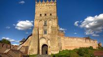 Full-Day Private Lutsk, Tarakaniv Fort, and Tunnel of Love Tour from Lviv, Lviv, Day Trips