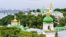 Kiev City Tour with a Private Guide, Kiev, Private Sightseeing Tours