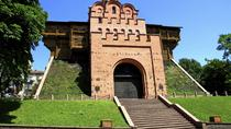 Kiev Combo: Private Sightseeing Tour and Visit of Kiev Pechersk Lavra, Kiev, Private Sightseeing...