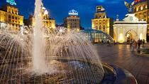Panorama Kiew bei Nacht Tour mit Private Guide, Kiev, Night Tours