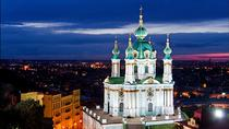 Panoramic Kiev by Night Tour with Private Guide