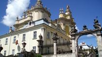 Private 3-Hour Lviv Panoramic City Tour