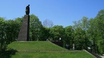 Private Day Trip to Taras Shevchenko National Preserve in Kaniv from Kiev, Kiev, Day Trips