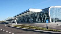 Private Departure Transfer: Lviv International Airport from Lviv Hotel, Lviv