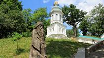 Private Full-Day Chernihiv Tour from Kiev
