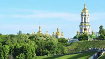 Private Guided Tour of Kyiv-Pechersk Lavra , Kiev, Private Sightseeing Tours