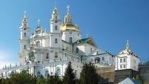 Private Pochayiv Lavra, Tarakaniv Fort with Kremenets, Dubno from Lviv, Lviv, Day Trips