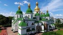 Private Walking Tour: Ancient Kiev and City Center, Kiev, Private Sightseeing Tours