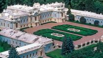 Private Walking Tour - Architectural Masterpieces of Pechersk District, Kiev, Private Sightseeing...