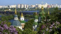 Small-Group Panoramic City Tour of Kiev, Kiev