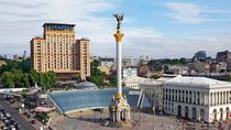 Small-Group Waking Tour of Kiev Center, Kiev, Private Sightseeing Tours