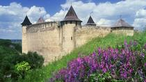 Ukraine - Moldova Small-Group Bus Tour from Kiev, Kiev, Multi-day Tours