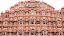 Privédagtour van Jaipur met lunch, Jaipur, Private Sightseeing Tours