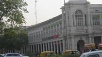 Delhi City Tour, New Delhi, Half-day Tours