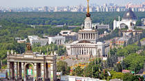 4-Hour Sights of Communism Private Tour in Moscow, Moscow, Private Sightseeing Tours