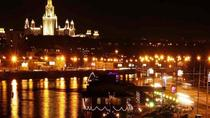 Moscow Highlights by Car: Private Tour, Moscow, Walking Tours
