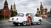 Moscow Must See Private Driving Tour, Moscow, Walking Tours
