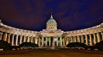 Private Half-Day Tour of St Petersburg with Faberge Museum, St Petersburg, null