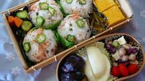 Make Your Own Bento Box Lunch in Kyoto, Kyoto, Food Tours