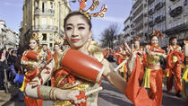 Mouraria: The Multicultural District - Private Walking tour, Lisbon, Walking Tours