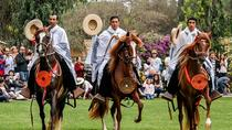 Private Pachacamac Ruins Tour, El Paso Horse Show and Typical Dances from Lima, リマ