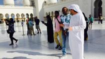 Sheikh Zayed Mosque Private Tour, Abu Dhabi, City Tours