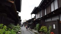 Day Trip to Shirakawago and Hida Takayama from Nagoya