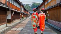 Kanazawa Private Customized Tour from Kanazawa (8 or 5 hour option), Kanazawa, Private Sightseeing ...