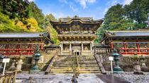 Private Nikko Tour: Toshogu Shrine, Kegon Falls, and Lake Chuzenji by Train, Tokyo, Day Trips