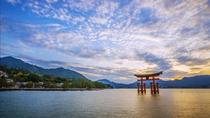Private Tour: Highlights of Hiroshima in 7 Hours, Hiroshima, Private Sightseeing Tours