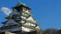 Private Tour: Highlights of Osaka in 6 Hours, Osaka, Private Sightseeing Tours