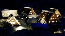 The World Heritage Gokayama Light-Up Event Including Visit to Takayama From Nagoya, Nagoya, Day ...