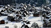 World Heritage Day Trip to Shirakawago from Osaka, Osaka, Day Trips