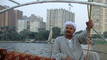 2 Hours Felucca Ride on the Nile River from Aswan, Aswan, Day Cruises