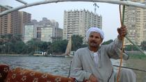 2 Hours Felucca Ride on the Nile River from Luxor Enjoy Sunset, Luxor, Day Cruises